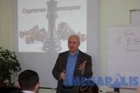 """12 сентября """"Управление поставщиками и закупками"""""""