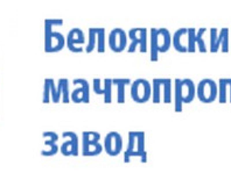 beloyarsk