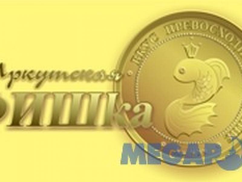 Logotip_na_zholtom_fone_s_tenju